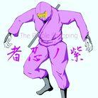 者忍ノ紫 ( Murasakinoninja )