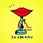 おしゃべりオムライス #shabeomu