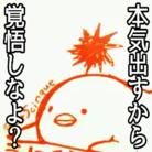 うにくろUT ( ut5cinque )