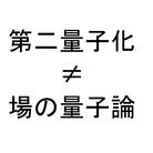 不埒ショップ ( t_ )