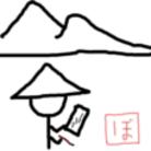 しや ( shiyakeita )