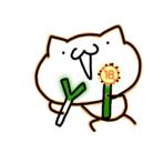 ねぎ ( negibarimusha )