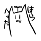 くお ( Ku0 )