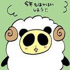 shimakuma@web作家 ( shimakumadayo )