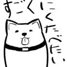 ななあじ ( nanaaji )