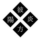 陽炎商店 ( k_kageroh )