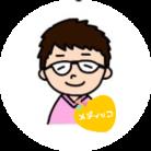たみお(Gt.) ( 00tamio00 )