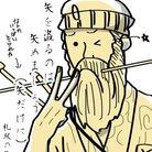 札駅の茶色い人 ( Sapporobrownman )