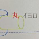 丸オヨロ 堂 ( Maru-Oyoro )