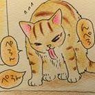 ねこもり! ( makitasan72 )
