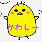 K4waC/かわしー ( K4waC )