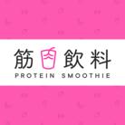筋肉飲料公式ショップ ( kinnikuinryou )