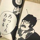 りゅーすけ ( ryu197007 )