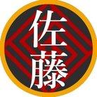 佐藤大翔 ( st_hrt0101 )