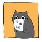 ゆゆ ( yurayura_srr081 )
