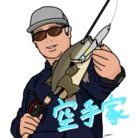 空手家 ( karateka44GoGo )