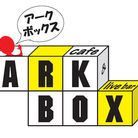 ARK BOX by ウルフラット ( urflat )