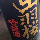Tack (風邪) ( tack261 )
