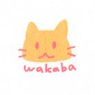 wakabaのお店