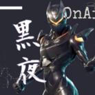 [divine]黒夜@びび信者 S8 100勝↑ ( kuroyoru_EX )
