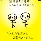 ゆるくゆるい棒人間 ( shiroshiki )