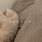 o-yasuminasai  ( inthefuton )
