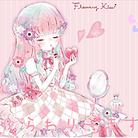 ♡Hearty flowers♡ ( FLOWERY )