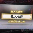 ゆうちゃん -TRS- ( TKO0920 )