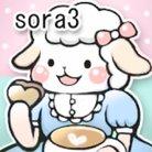 そらみ*´⊥`ふわもこひつじの雑貨屋さん ( 6v6_sora3 )