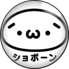 やっす〜(・ω・) ( tyasuu )