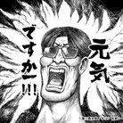 ハルイノキ ( haruinoki )