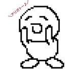 かすっち@春日悠斗(オセロニア垢) ( kasugayuuto )