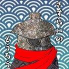 クリプトゥーロゥマート ( touroukawaii )