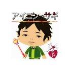 アイコン・サギ ( IconSagi )