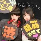 o(ひか`ω´ )o ( hika0825you )