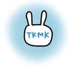 ゆるゆる落書き ( tkmk )