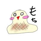 まみ😆💘 ( nishikawamami8501 )