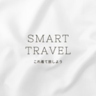 SMART TRAVEL ( smarttravel )