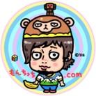 もんちっち.com ( monnchicchi5296 )