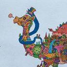 画駱駝柑子 ( garakudakoji )