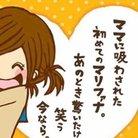 みうら ( yankikowai11 )