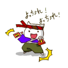 夢源風人 アンテナショップ ( kajipitwu8 )