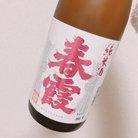 春霞 ( haru__kasumi )