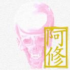 corazon de oro ( ash3_0221 )