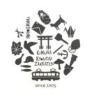 木村兄弟雑貨店 ( kimurakyoudai )