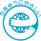 ひいらぎ ゆう ( youzan147 )
