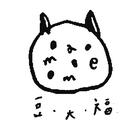 豆大福 ( mame---daifuku )