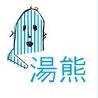 手芸古本 湯熊 ( yugumabooks )
