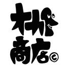オカド商店 ( m_e_m_i )