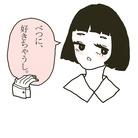 ともぞう ( kyandy0852 )